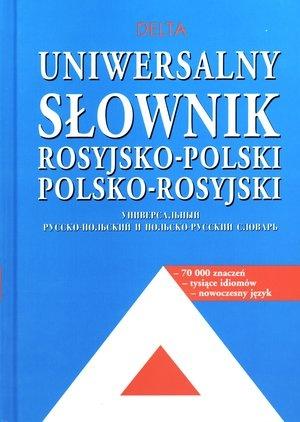 Uniwersalny słownik rosyjsko-polski, polsko-rosyjski