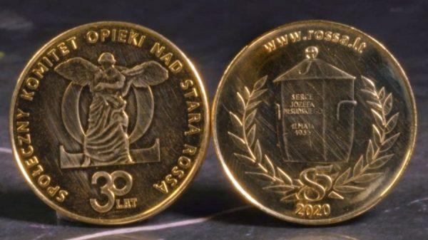 Moneta kolekcjonerska z okazji 30-lecia Społecznego Komitetu Opieki nad Starą Rossą